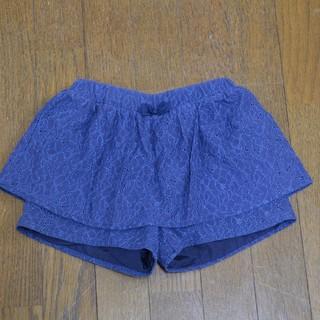 ジーユー(GU)のジーユー!gu!女の子120!ズボン!スカッツ!(パンツ/スパッツ)