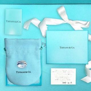 ティファニー(Tiffany & Co.)の未使用 ティファニー ラインリング8号(リング(指輪))