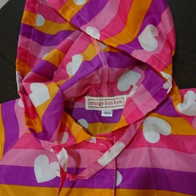 Orange bonbon(オレンジボンボン)の90㎝女の子レインコート キッズ/ベビー/マタニティのこども用ファッション小物(レインコート)の商品写真