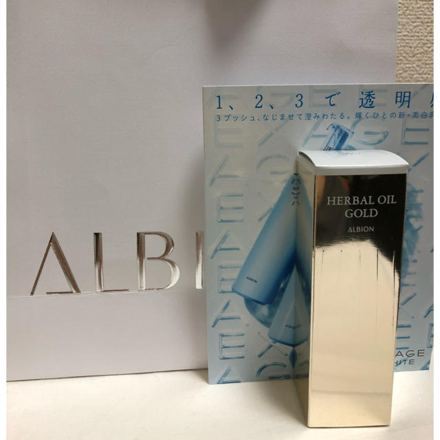 ALBION(アルビオン)の新品未開封★ALBIONハーバルオイル ゴールド40ml コスメ/美容のスキンケア/基礎化粧品(フェイスオイル / バーム)の商品写真
