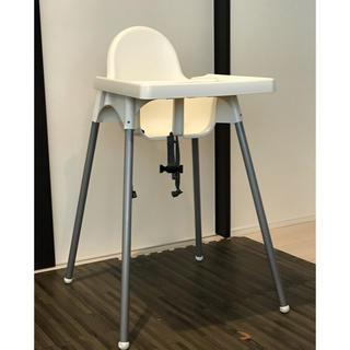 イケア(IKEA)のイケア ハイチェア 食事椅子(その他)