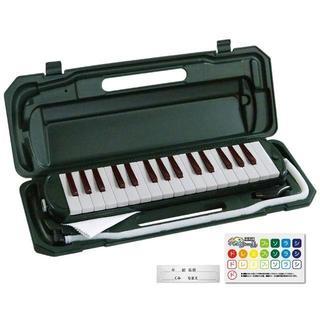 鍵盤 ハーモニカ ピアニカ メロディーピアノ  ブラック