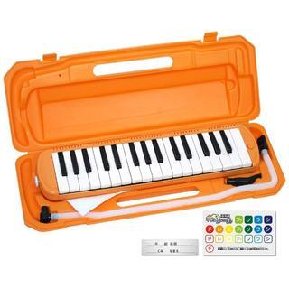 鍵盤 ハーモニカ ピアニカ メロディーピアノ  イエロー