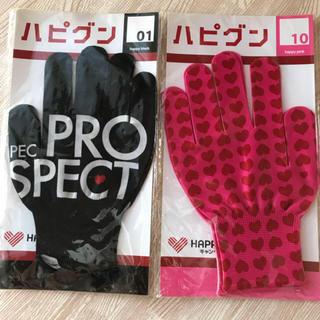 エヌティティドコモ(NTTdocomo)の軍手♡手袋♡docomo(手袋)