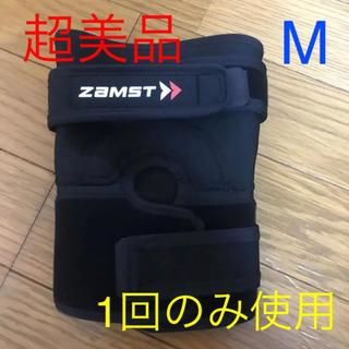 ザムスト(ZAMST)のザムスト ZAMST 膝サポーター 超美品(トレーニング用品)