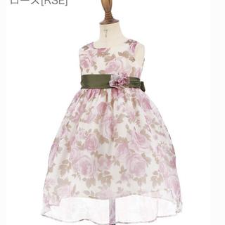 キャサリンコテージ(Catherine Cottage)のキャサリンコテージ ワンピースドレス 120(ドレス/フォーマル)