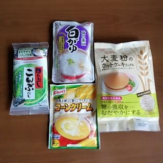 アジノモト(味の素)の食品セット(調味料)
