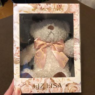 リズリサ(LIZ LISA)の値下げLIZLISAの景品SNOWbearスピーカー箱付き(ぬいぐるみ)