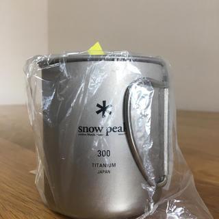 スノーピーク(Snow Peak)の送料無料スノーピーク シングルチタンマグ300ml (食器)