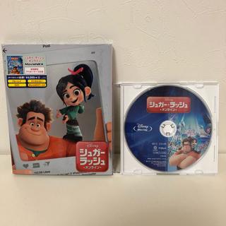 ディズニー(Disney)の★新品・未再生★ シュガーラッシュオンライン Blu-ray のみ ケース付き(アニメ)