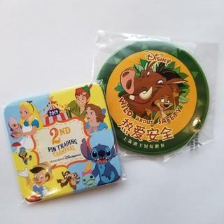 ディズニー(Disney)の2個 ディズニー 缶バッジ ピントレーディングカーニバル 非売品 ライオンキング(キャラクターグッズ)