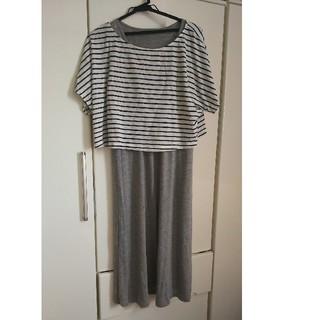 ニシマツヤ(西松屋)のほぼ未使用 マタニティ 授乳服 半袖 ワンピース(マタニティワンピース)