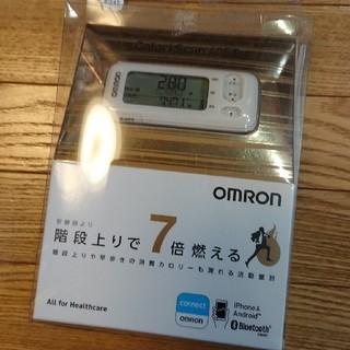 オムロン(OMRON)のオムロン 活動量計 ホワイト(エクササイズ用品)
