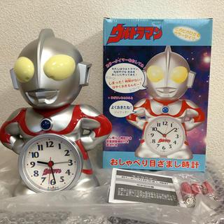 セイコー(SEIKO)のウルトラマン おしゃべり目覚まし時計  新品未使用(キャラクターグッズ)
