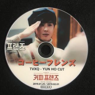 東方神起 - 東方神起 ユノ コーヒーフレンズ DVD