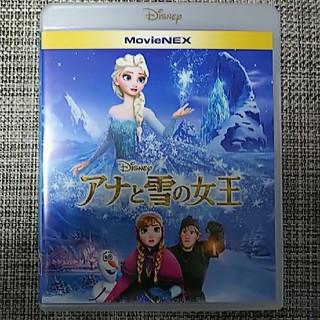 アナトユキノジョオウ(アナと雪の女王)のアナと雪の女王 MovieNEX('13米) DVD(アニメ)