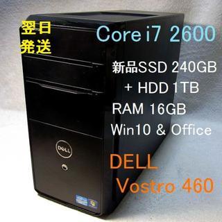 デル(DELL)のi7-2600 メモリ16GB 新品SSD240GB+HDD1TB HDMI(デスクトップ型PC)