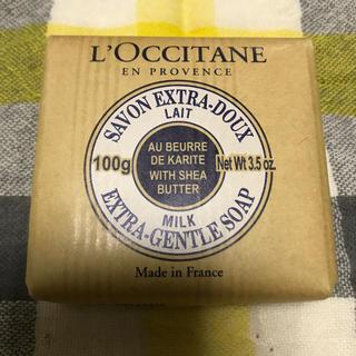 ロクシタン(L'OCCITANE)のシアバターソープミルク  ロクシタン(その他)