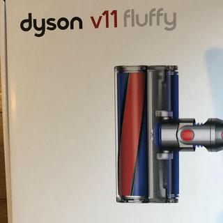 ダイソン(Dyson)のダイソン Dyson v11 最新 新品未使用(掃除機)