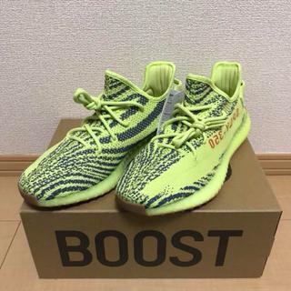アディダス(adidas)の28cm アディダス adidas YEEZY BOOST 350 V2(スニーカー)