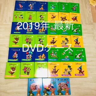 ディズニー(Disney)のDWE DVDケースのみ プレイアロング シングアロング ステップバイステップ (キッズ/ファミリー)