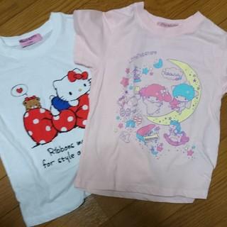 シマムラ(しまむら)の*momo様専用*ハローキティ&キキララ Tシャツセット(Tシャツ/カットソー)