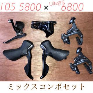 シマノ(SHIMANO)のお得セット 105 5800 アルテグラ 6800 コンポセット (パーツ)