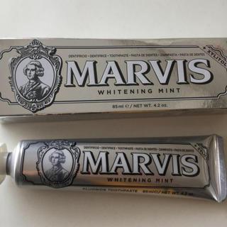 マービス(MARVIS)のMARVIS(マービス) ホワイト・ミント(歯みがき粉) 85ml(歯磨き粉)