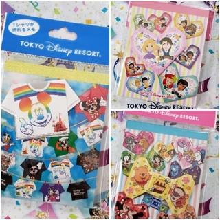 ディズニー(Disney)のディズニーキャラクター/メモ帳セット・3種類セット(ノート/メモ帳/ふせん)
