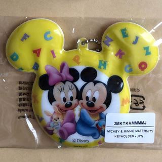ディズニー(Disney)のディズニー Disney マタニティマーク 新品(その他)