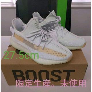 アディダス(adidas)の27.5 Adidas yeezy boost 350v2 HYPERSPACE(スニーカー)