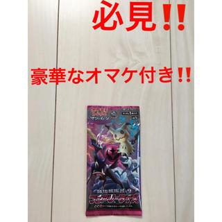 ポケモン(ポケモン)のHT様専用 2パック(Box/デッキ/パック)