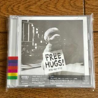 キスマイフットツー(Kis-My-Ft2)のFREE HUGS! 初回盤A キスマイ(ポップス/ロック(邦楽))