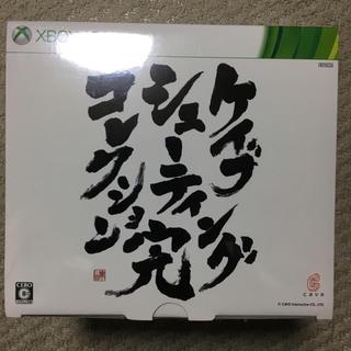 エックスボックス360(Xbox360)のケイブシューティングコレクション 完(家庭用ゲームソフト)