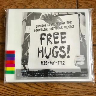 キスマイフットツー(Kis-My-Ft2)のFREE HUGS! 初回盤B キスマイ(ポップス/ロック(邦楽))