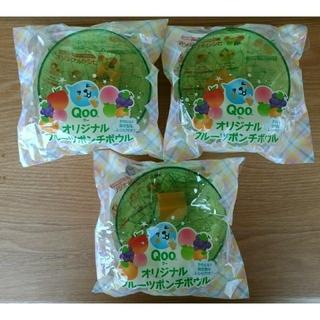 コカコーラ(コカ・コーラ)のQOO クー オリジナルフルーツポンチボウル 3個セット(ノベルティグッズ)