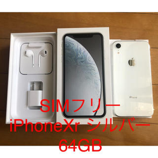 iPhoneXr(スマートフォン本体)