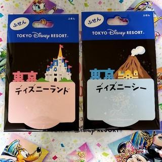 ディズニー(Disney)のディズニー/付箋メモセット(ノート/メモ帳/ふせん)