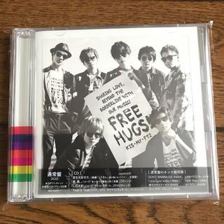 キスマイフットツー(Kis-My-Ft2)のFREE HUGS! 通常盤 キスマイ(ポップス/ロック(邦楽))