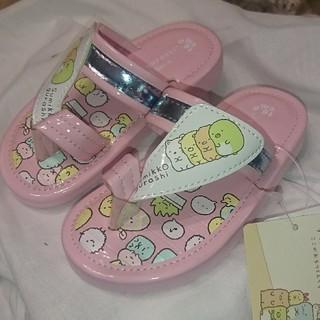 すみっコ ぐらし サンダル16㌢ ピンク(サンダル)