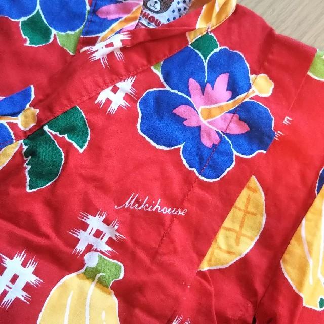 mikihouse(ミキハウス)のミキハウス 甚平 80㎝ キッズ/ベビー/マタニティのベビー服(~85cm)(甚平/浴衣)の商品写真