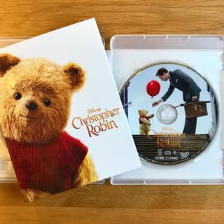 ディズニー(Disney)のプーと大人になった僕 DVD ケース付き(外国映画)