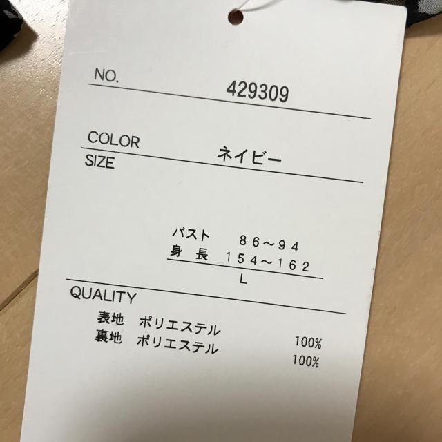 しまむら(シマムラ)のしまむら 2PINK 小花柄ワンピース レディースのワンピース(ひざ丈ワンピース)の商品写真