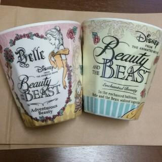 ディズニー(Disney)の美女と野獣 メラミンカップ 2つ(グラス/カップ)