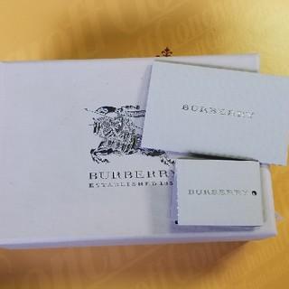 バーバリー(BURBERRY)のBURBERRY プレゼント 箱(ラッピング/包装)
