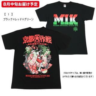 京都大作戦2018 舞妓 Tシャツ(ミュージシャン)
