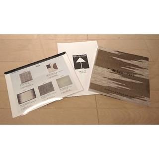 アルマーニ(Armani)のアルマーニ カーザ ARMANI / CASA  ファブリック カタログ 冊子(ソファセット)