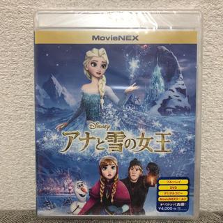 アナトユキノジョオウ(アナと雪の女王)のアナと雪の女王 MovieNEX('13米)〈2枚組〉(アニメ)