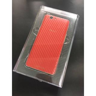 新品未使用 スマートフォン Mode1 MD-03P レッド赤(スマートフォン本体)