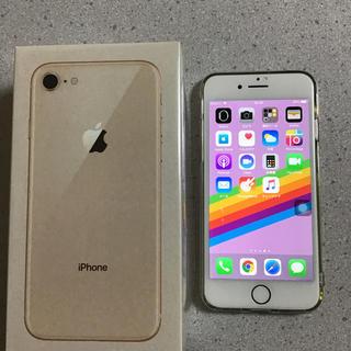 Apple - iphone8 64GB Gold docomo